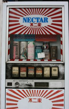 japanese vending machine ooooooo how I miss u sweet vending machine s.....