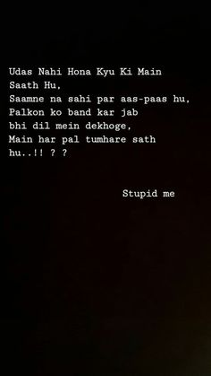 Words Hurt Quotes, Best Lyrics Quotes, Shyari Quotes, My Diary Quotes, Love Song Quotes, Mixed Feelings Quotes, Good Thoughts Quotes, Mood Quotes, Funny Quotes