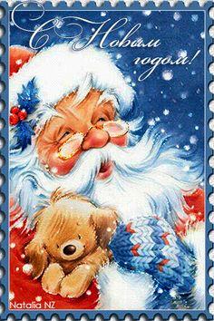 <3 Santa and his puppy! <3