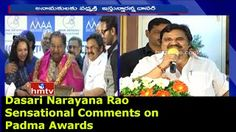 MAA Awards Are held in Tollywood Legendary actors and MAA Honours To Kaikala satyanarayana, Jamuna , Sv Ranga rao, Anjali devi, and Tollywood Legendary Director Dasari Narayana Rao comments On Padma Awards and He Says That Padma awards Wll Gets With recommendations so some legendary actors didnt get padma awards	 #maaawards #tollywood #news #movieupdates