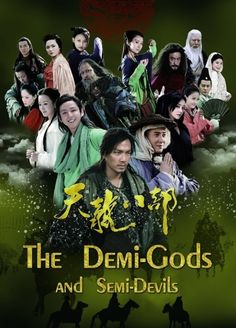 The Demi Gods and Semi Devils - CN TV series in 2013
