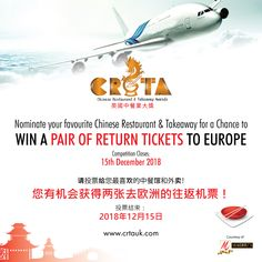 By nominating your favourite Chinese Restaurant & Takeaway to be in chance to win a Pair of Return Tickets to Europe. Chinese Restaurant, Competition, App, Chinese Food Restaurant