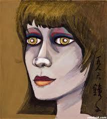 (Korea) Beauty 1986 by Chun Kyung-ja (1924~2015), Korea. 천경자.