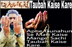 Sacchi Tauba Kya Hai Aur kaise Ki Jati Hai | How Do Repentance From Sins In Islam     Hi my All dears Aaj ki post meun aapko Tauba ke (Re...
