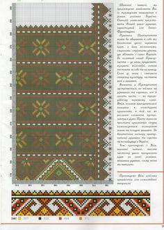(1) Gallery.ru / Фото #35 - Настуня, №55 - Los-ku-tik