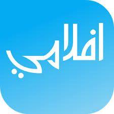 تحميل تطبيق أفلامي مجانا للاندرويد Aflami Apk Company Logo Vimeo Logo Tech Company Logos