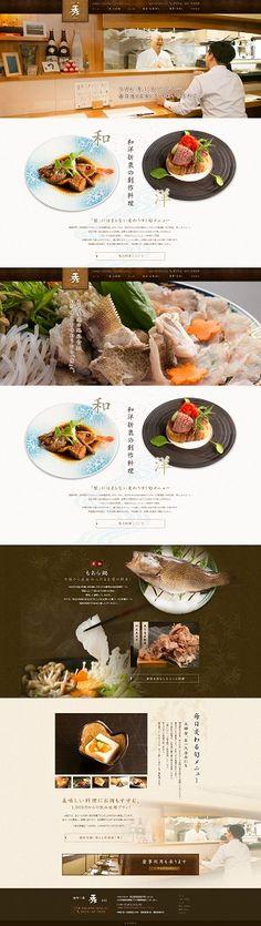 » 和食/日本料理 | 飲食店専門ホームページ制作「フードコネクション