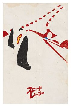 Speed Racer 12x18 Poster by BubblegumPrints, $20.00