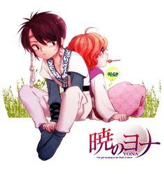child Hak and Yona - Akatsuki no Yona/ Yona of the Dawn