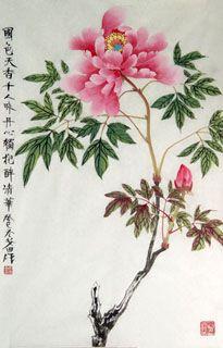 Chinese Peony Painting,69cm x 46cm,2388078-x