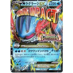 Pokemon 2015 Rayquaza Mega Battle Tournament Mega Swampert EX Holofoil Promo Card #XY-P