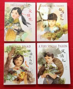 Chinese Books Young (@cb4yr) on Twitter Chinese Book, Ya Books, Baseball Cards, Twitter, Illustration, Movie Posters, Film Poster, Illustrations, Popcorn Posters