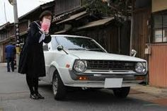 Related image Mitsubishi Lancer, Vehicles, Image, Car, Vehicle, Tools