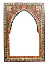 A selection of Moroccan mirrors handmade hand engraved and hand-painted by master craftsmen in Morocco Mirrors with beautiful hand crafted frames in Moroccan Mirror, Frame Crafts, Hand Engraving, Beautiful Hands, Morocco, Mirrors, Tea Pots, Sink, Hand Painted