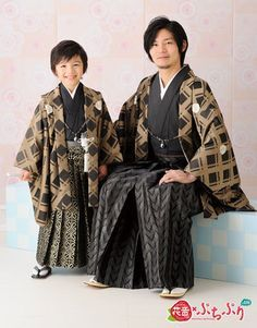 Thekimonogallery Man And Boy In Traditional Formal Kimono Hakama Haori Set Image Result For Japanese Samurai Footwear
