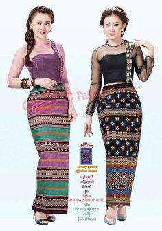 Myanmar Traditional Dress, Traditional Dresses, African Wear, African Dress, Filipiniana Dress, Myanmar Dress Design, Myanmar Women, Thai Dress, Edwardian Dress