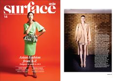 Surface Asia 'Designers to watch in 2013'