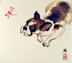 Chinese Dog, Chinese Brush, Dog Paintings, Chinese Painting, Rice Paper, Ink Painting, Watercolor And Ink, Dragonflies, Asian Art