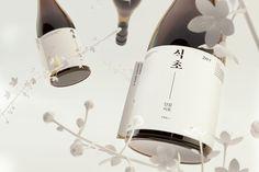 ZAMI Genuine Vinegar on Packaging of the World - Creative Package Design Gallery