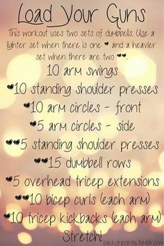 Load your guns workout