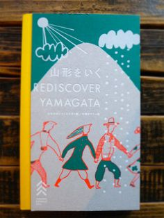 荻窪で平澤まりこさんイラスト展示とトーク-山形ビエンナーレのプレ企画で [写真] | 高円寺経済新聞