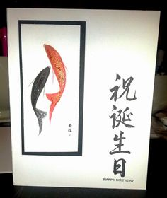 handmade card from Maxam Made: Oriental Stamp Arts Yahoo Group ... modern koi card ... clean and simple desig ....