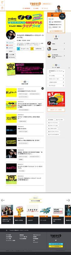 TBS Radio - Program Info