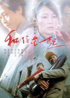 Together 北京ヴァイオリン (2002 China)