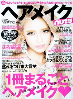 Hair make nuts 2013 cover Japanese #gyaru magazine more on the blog http://lazuli-in-paradise.com/2013/01/557