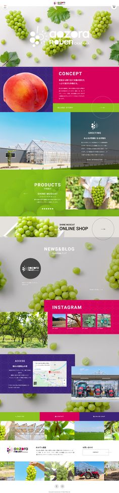 Web Design, Travel, Design Web, Viajes, Destinations, Traveling, Trips, Website Designs, Site Design