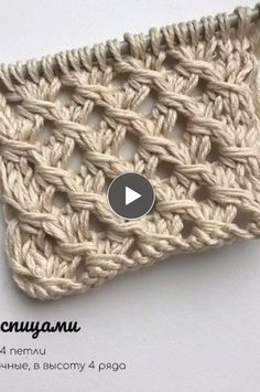 Dear Ladies, Here Comes The Irish Crochet Lace ! – Knitting Source Dear Ladies, Here Comes The Irish Crochet Lace ! – Knitting Source,Denenecek projeler Dear Ladies, Here Comes The Irish Crochet Lace ! Diy Crafts Knitting, Easy Knitting, Knitting Stitches, Knitting Patterns, Crochet Patterns, Knitting Projects, Afghan Patterns, Amigurumi Patterns, Embroidery Patterns