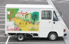 package : シバタケイコ イラストレーション