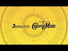 Update https://www.youtube.com/watch?v=yGSMdX_Xt5Y カロリーメイト Web Movie | 3 minutes Calorie Mate  #Infographics #pictgram #CalorieMate #LIGHTTHEWAY http://light-the-way.jp/
