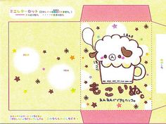 Kawaii envelope - sheep super cute!!