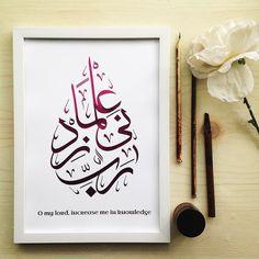 Oh my lord increase me in knowledge - Arabic Calligraphy Art, Arabic Art, Caligraphy, Biology Art, Islamic Wall Art, Writing Art, Coran, Graphic Design Typography, Pattern Art