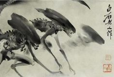 The Alien as a sumi-e ink wash painting.
