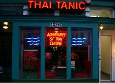 I've got a sinking feeling about this one:   17 Restaurants That Really Know How To Have Pun