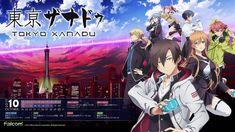 Tokyo Xanadu: Believe It! Video Game Music, Video Games, Tokyo, Believe, Geek Stuff, Instrumental, Movie Posters, Anime, Youtube