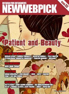 newwebpick 33rd issue