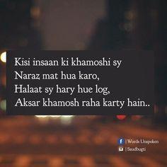 97 Best Urdu Quotes Images In 2019