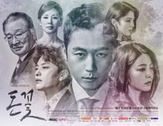 Download Drama Korea Money Flower Episode 14 Subtitle Indonesia