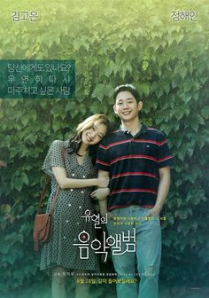 'Tune in for Love' Genres: Drama and Romance Running Time: 122 min. Directed by: Jeong Ji-woo Starring: Kim Go-eun, Jung Hae-in. Love Movie, Movie Tv, Jung Ji Woo, Films Netflix, New Dj, Drama Fever, Kim Go Eun, Korean Drama Movies, Secret Gardens