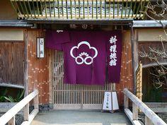 Japanese ryokan doorway. Photo by Rekishi no Tabi