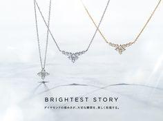 Brightest Story