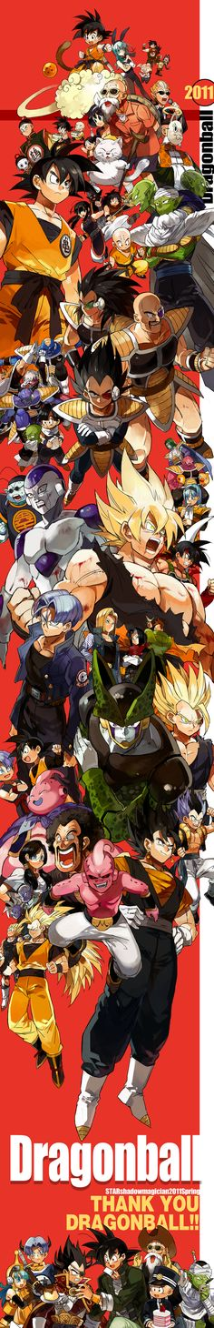 Dragon Ball #DragonBallZ #DBZ
