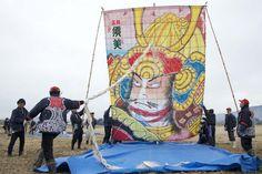 Kyodai Takoague Matsuri 2017 - Festival de Pipas Gigantes do Japão. Foi realizado neste domingo, dia 8 de janeiro de 2017, na cidade de Koda, Província...