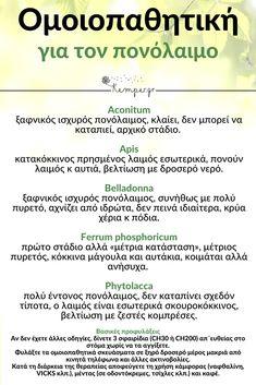 Homeopathy, Health, Sepia Homeopathy, Health Care, Salud