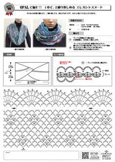 Crochet Scarves, Crochet Clothes, Knit Crochet, Tunisian Crochet Stitches, Scarf Hat, Crochet Slippers, Crochet Accessories, Neck Warmer, Clothing Patterns