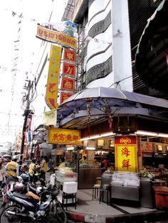 Hatyai, Thailand. Eat eat, shop shop..