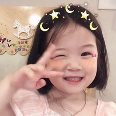 Cute Asian Babies, Korean Babies, Cute Korean Girl, Cute Kids Pics, Cute Baby Girl Pictures, Cute Girls, Cute Little Baby, Little Babies, Baby Kids
